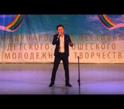 Ушанлы Константин г. Новый Уренгой (ЯНАО)