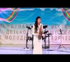 Берисова Аделия, г. Нижний Новгород