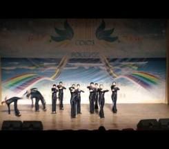 Образцовый танцевальный коллектив «Эхо» г. Лесной
