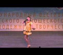 Худобина Диана г. Крымск