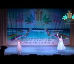 Дуэт Соколова Виктория, Кудина Елизавета, г. Лангепас