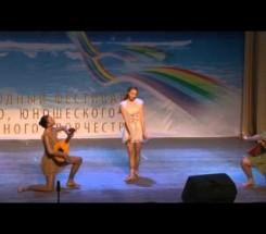 Детская школа искусств «Пируэт» г. Вологда