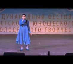 Исмаилова Эвелина г. Крымск