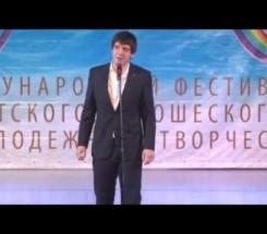 Миронов Владислав, г. Калуга