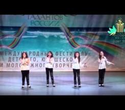 «Звонкие голоса» г. Тольятти (Самарская обл.)