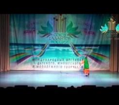 Матвеева Юлия г. Лангепас (Тюменская обл.)