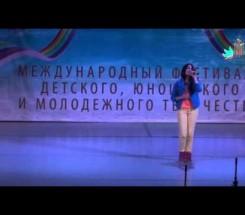 Мирзоян Зоя г. Астрахань