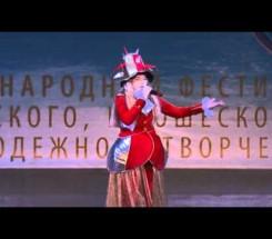 Руканова Виктория г. Курск