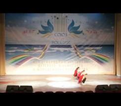 Студия спортивного танца «Мечта»  р.п. Шаховская