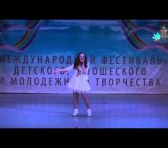 Казакова Валерия г. Астрахань