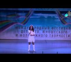 Делакова  Валерия г. Кинешма (Ивановская обл.)