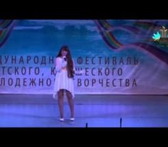 Радюкова Полина г. Оренбург