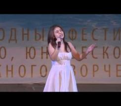 Арутюнян Мариам г. Ставрополь