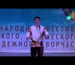Купряшов Илья г. Рязань