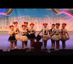 Детско -- юношеский ансамбль песни и танца «Доми-соль» г. Голицино