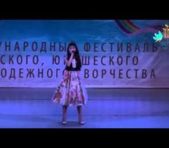 Зыкова Ульяна г. Красноярск