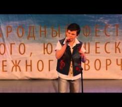 Чухрий Антон г. Калуга