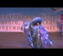 Коллектив  «Х -5» г. Новошахтинск