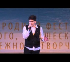 Нарсия Дмитрий г. Тольятти