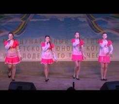 Ансамбль «Радуга» г. Тольятти