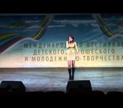 Янкова Анна г.Новокуйбышевск