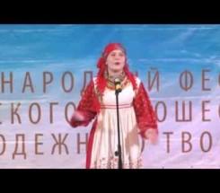 Исакова Екатерина г. Калуга