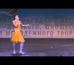 Романова Анастасия г. Сызрань