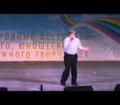 Бойко Александр  г. Железноводск