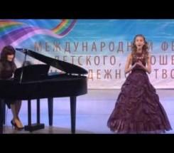 Павлова Диана г. Невинномысск
