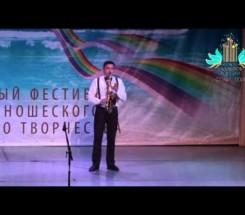 Ермошкин Игорь г. Ставрополь