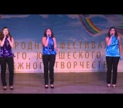 Ансамбль «Радуга» г. Кыштым