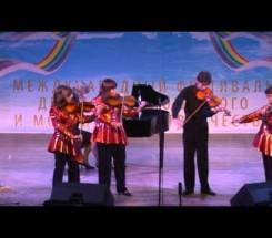 Ансамбль скрипачей «Элегия» г. Зверево