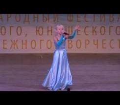 Зинина Анастасия п. Кедровый