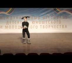 Мендусь Розалина г. Ноябрьск