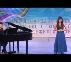 Федорец Валентина г. Ростов-на-Дону