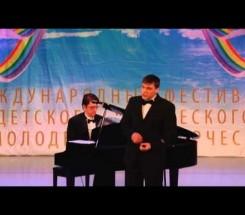 Лавринов Илья г. Ярославль