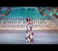 Артемьева Алина г. Ульяновск