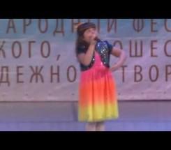Лаврентиади Мария г. Крымск