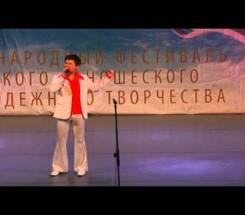 Серов Артем г. Кингисепп (Ленинградская обл.)