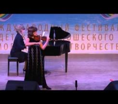 Ситухо Анастасия Николаевна г. Зверево