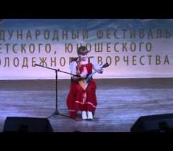 Синицина Антонина г. Москва