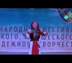 Алёхина Елена г. Воронеж