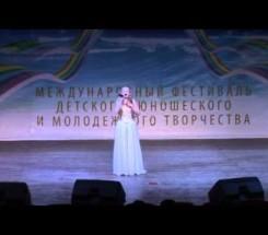 Шовенко Яна г.Невинномысск