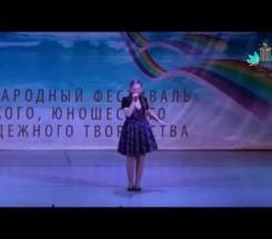 Климова Людмила г. Тольятти (Самарская обл.)