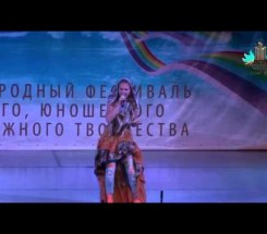Москалева Екатерина г. Белогорск (Амурская область)