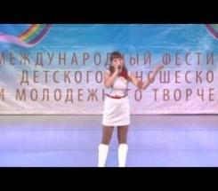 Волохо Ангелина г. Гай (Оренбургская обл.)