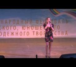 Носкова Кристина г. Пенза