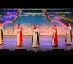Вокальный ансамбль «Калужские ранетки» г. Калуга