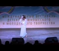 Кондусова Полина г. Ноябрьск