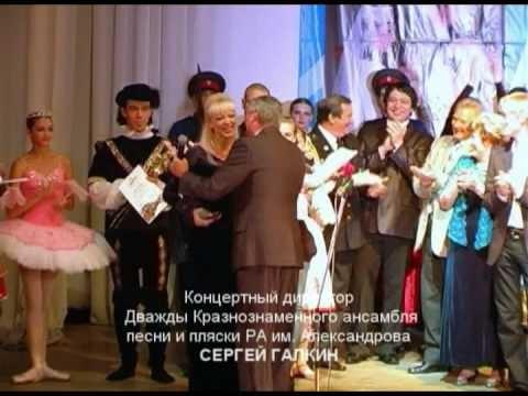 Союз Талантов России I тур